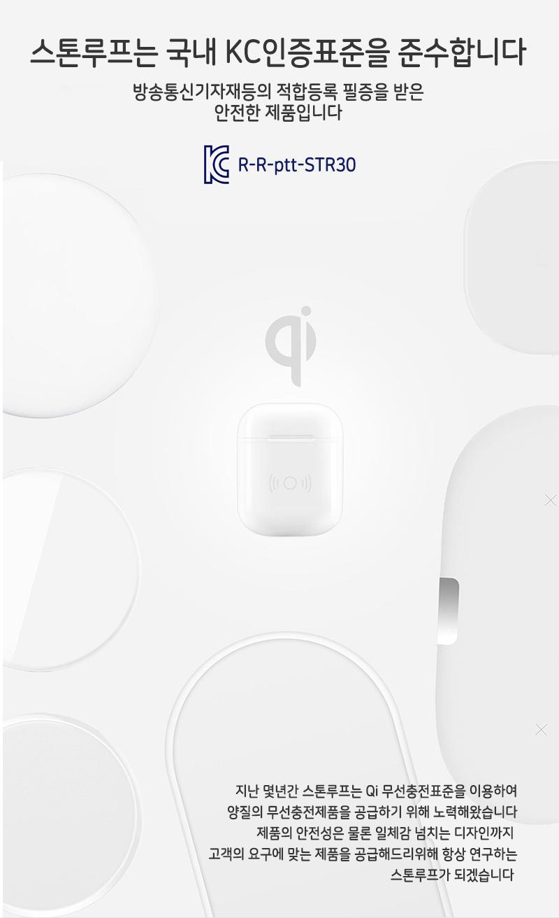 스톤루프 STR30 애플 에어팟 무선충전 케이스 스킨 - 더미스테리, 28,000원, 케이스, 에어팟