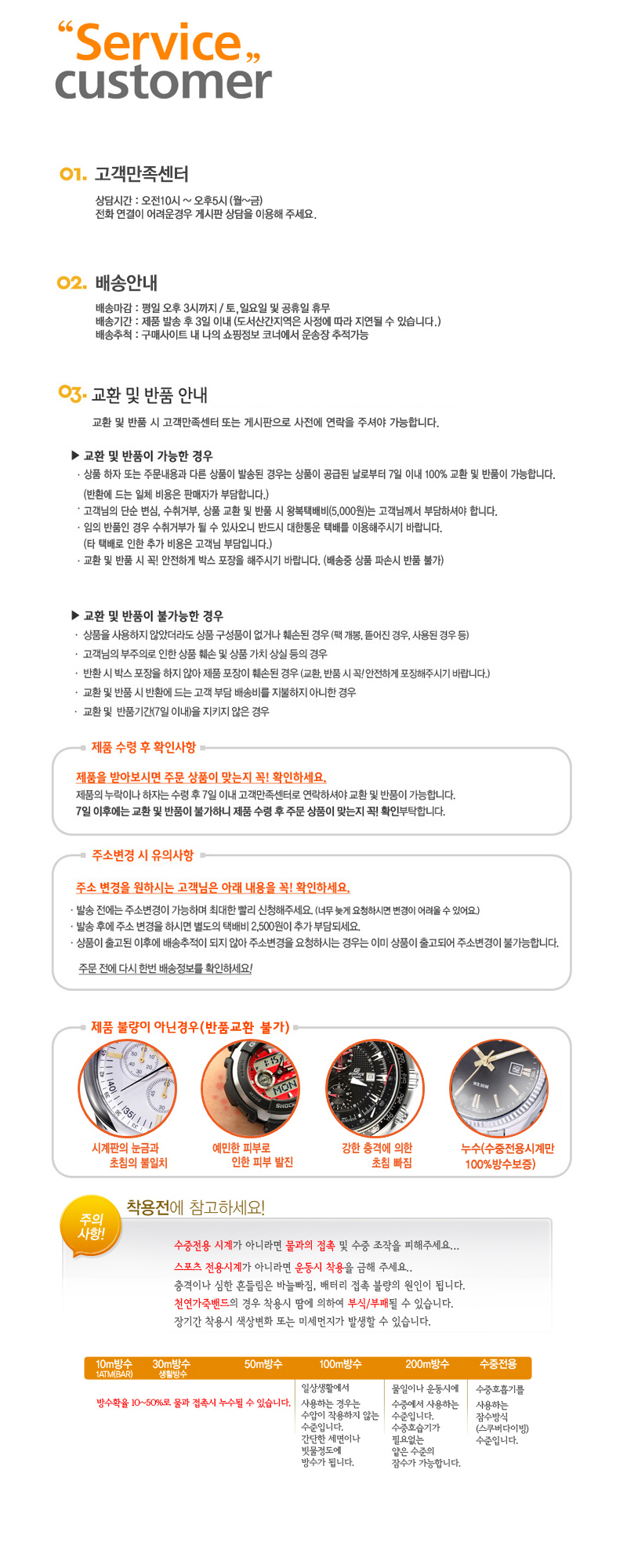 쥴리어스스타 JS011 여성용 가죽밴드 패션 손목시계 - 더미스테리, 104,000원, 여성시계, 가죽시계
