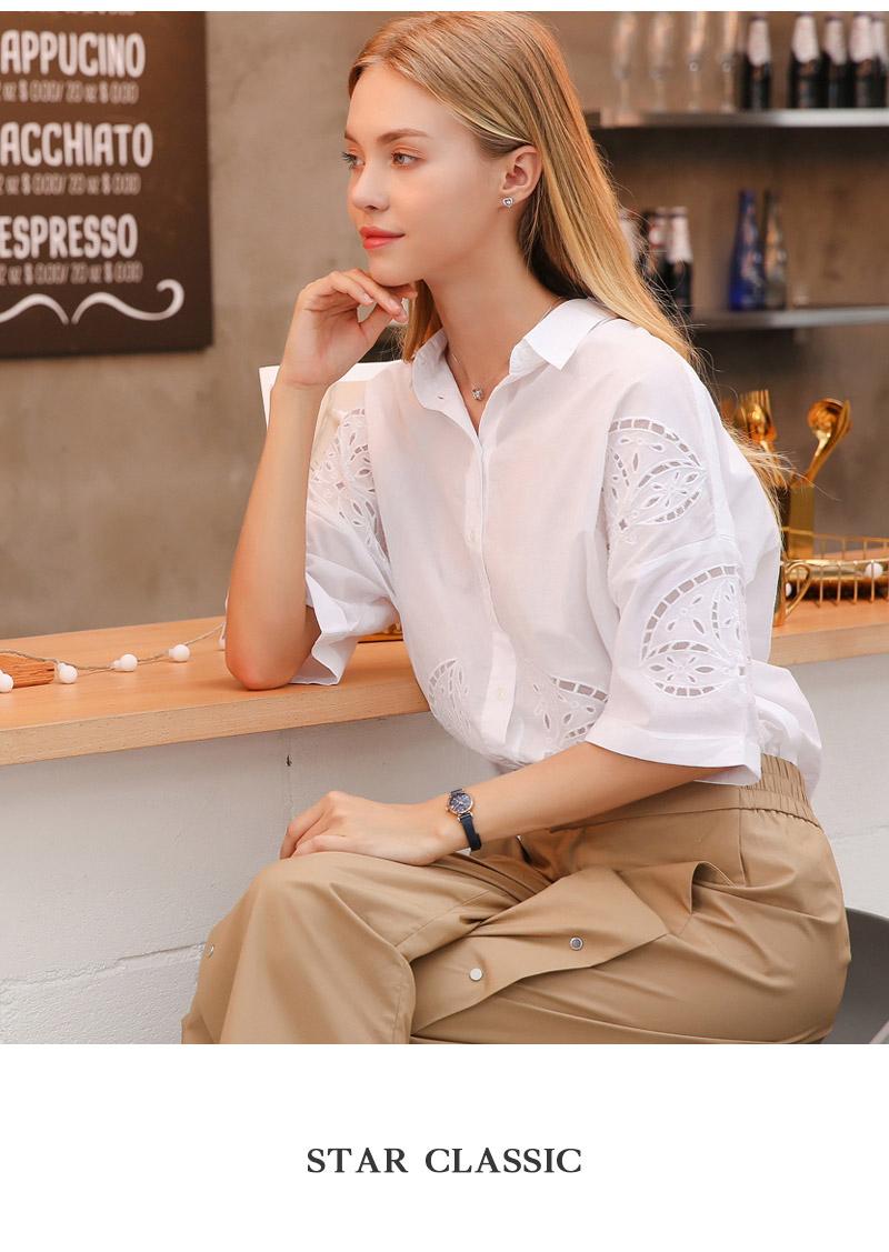 쥴리어스스타 JS001 여성용 메쉬밴드 패션 손목시계 - 더미스테리, 96,000원, 여성시계, 메탈시계