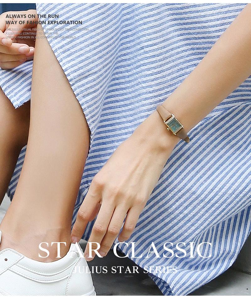 쥴리어스스타 JS002 여성용 가죽밴드 패션 손목시계 - 더미스테리, 104,000원, 여성시계, 가죽시계