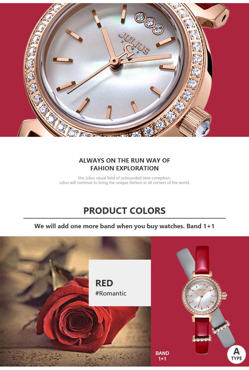 쥴리어스스타 JS012 여성용 가죽밴드 패션 손목시계 - 더미스테리, 104,000원, 여성시계, 가죽시계
