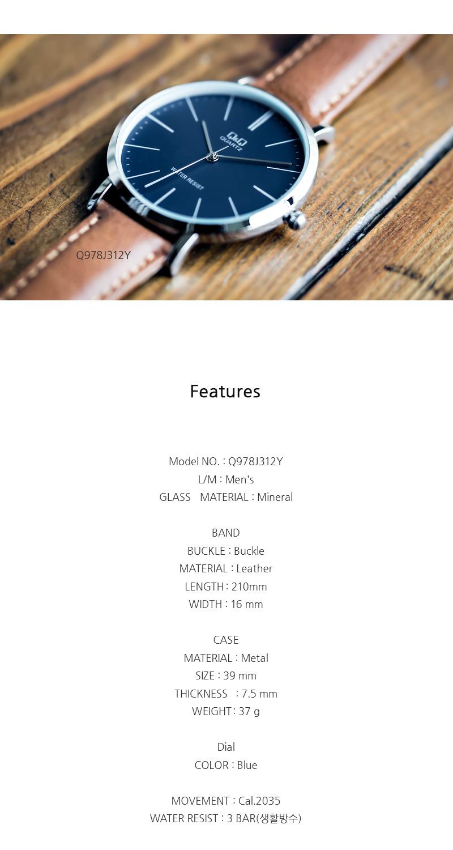 큐앤큐 Q978J312Y 남자 빈티지 가죽 패션 손목시계 - 더미스테리, 29,500원, 남성시계, 가죽시계