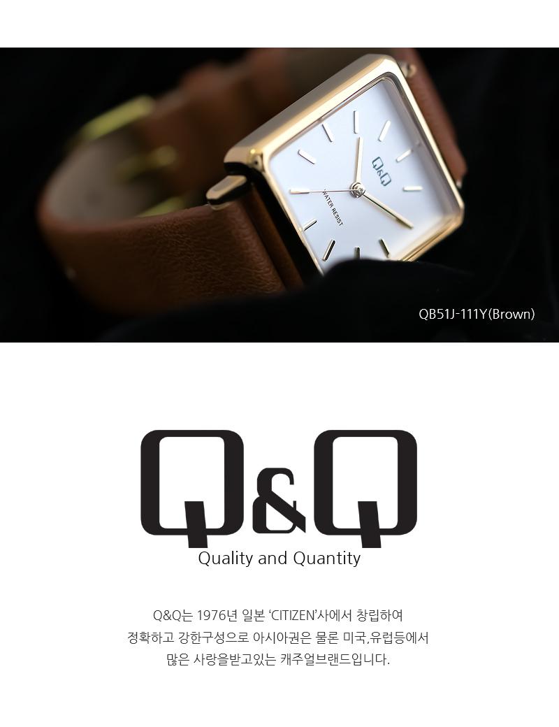 큐앤큐 QB51J 여성용 가죽밴드 스퀘어 패션 손목시계 - 더미스테리, 29,000원, 여성시계, 가죽시계