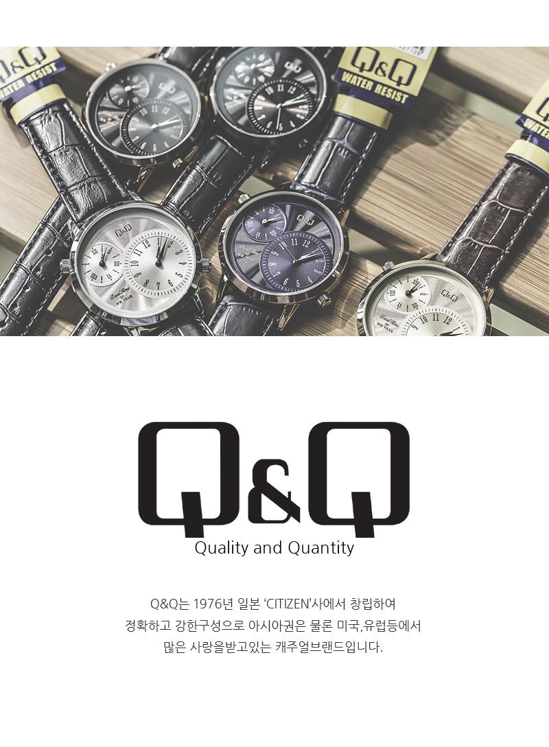 큐앤큐 남자 아날로그 듀얼타임 가죽 패션 손목시계 - 더미스테리, 39,000원, 남성시계, 가죽시계