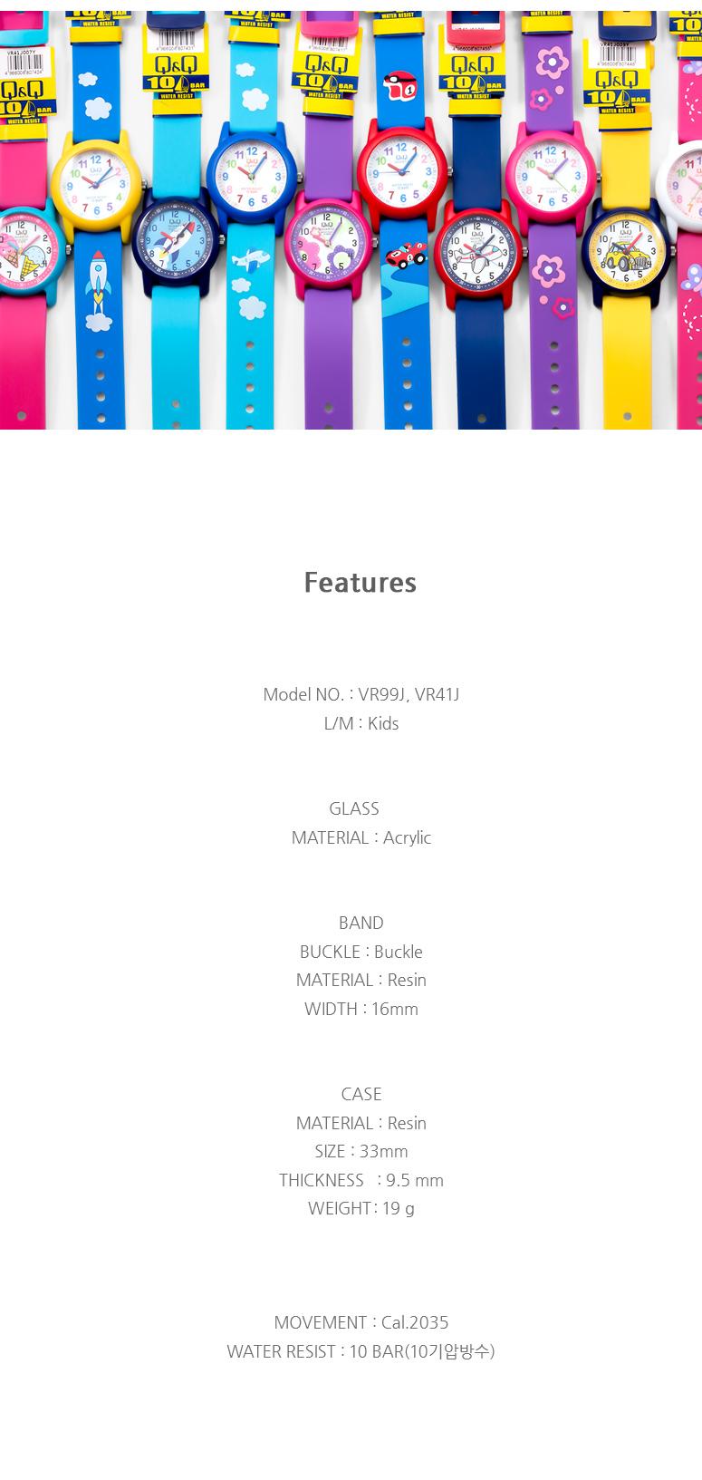 큐앤큐 남녀 어린이 초등학생 입학 아동 방수 손목 시계 선물 - 더미스테리, 17,900원, 액세서리, 주얼리/시계